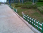 新乡pvc护栏价格 草坪栅栏多钱一米