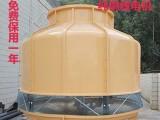 海南海口三亚高温圆形冷却塔80/100吨工业冷水塔供应