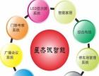 新洲、阳逻、黄陂、红安专业监控 KTV影音系统