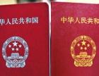宁波婚姻咨询机构