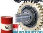 武汉 可信赖的创圣CKE/P460蜗轮蜗杆油厂家批发