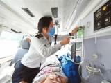 临沂120救护车送病人 私营救护车