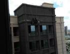 佛山五区高空安装外墙维修翻新幕墙防水补漏