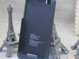 I4背夹式苹果手机4/4s专用2500毫安达尔文移动电源销量充电