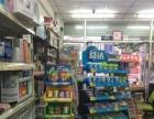 小区门口独一家超市出兑,日卖4000左右,位置好