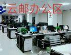 云邮公司BC直邮清关,跨境电商进口清关流程,CC行邮清关