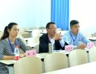 瀘州2020單招培訓學校管理