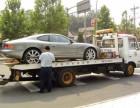 惠州高速救援 拖车补胎搭电 道路救援电话多少钱