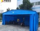 滨州推拉棚移动雨棚汽车防雪帐篷伸缩雨篷布活动停车蓬