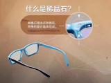 ar科技爱大爱手机眼镜辽宁省有代理商吗?火爆产品招代理