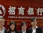 包开香港本地银行账户,台湾本地,塞浦路斯本地账户