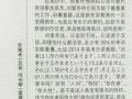 徐州宿州地区日韩国家移民旅游购物专业语言培训