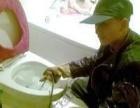 专业疏通下水、清理化粪池、隔油池、高压清洗各种管道