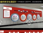 画册-彩页-网页设计-文化墙-海报-菜谱-名片