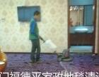 厦门岛内外地毯清洗,地毯安装维修,铺设地毯等