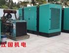 海南万宁柴油发电机组租赁出租134OO