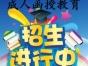 2017年广西民族大学函授本科-应用心理学