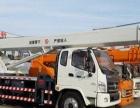 转让 起重机福田雷沃福田吊车厂家12吨16吨吊车