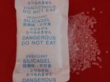 厂商直销10克干燥剂 无纺布包装硅胶干燥剂 防潮剂