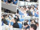 郑州中鼎教育8月12日数学排列组合 概率开讲