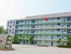 保定学专业技术就来华中技工学校 火热招生中