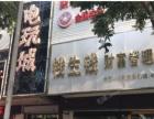 昌平昌平县城鼓楼西街小吃快餐店转让