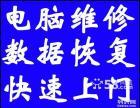 惠普售后维修站 惠普电脑售后服务 北京惠普电脑维修