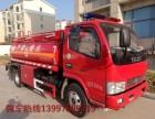 5吨油罐车新疆哪里有卖