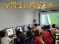 想进广告公司,来镇江西府教育学平面设计培训