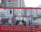 福山 古现 开发区八角武汉大街18号 30m²