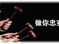 嘉定南翔律师咨询,南翔律师事务所,南翔律师咨询