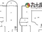 刺桐公园旁小区精装5房出租家电家具齐全