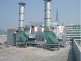 废气处理设备 专业制造废气处理设备厂 活性炭废气处理行业领先