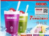 夏天爆款 Zoku美国冰淇淋机奶昔器雪糕机冰沙杯招代理