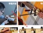 大连专业吉他维修大连专业乐器维修乐器维修