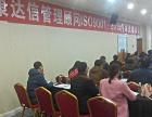 广西康达信公司从事ISO质量认证咨询