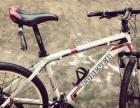 永久牌山地自行车
