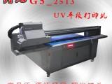 UV平板数码印刷 所有平面材质设备