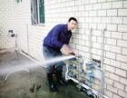 厦门湖里区水管水龙头维修,马桶水箱维修