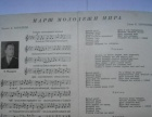 1955年小黑胶密文唱片