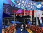 荔湾区环市西路奠基仪式醒狮表演舞台灯光出租开业拱门