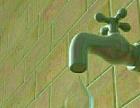 新区专业安装维修电路,灯具,水管,太阳能,洁具卫浴