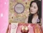 韩国莲花雨养肤白皇室经典祛斑美容五合一200元