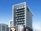 石歧金融街 品牌5A甲级写字楼 一线CBD模式
