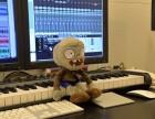 北京一对一MIDI混音培训4T音色拷贝可试听