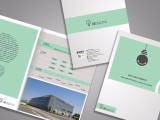 天津公司宣传册设计印刷 画册设计印刷 产品样本设计制作