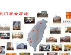 免费算命来自台湾全国适用