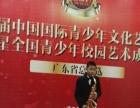 梅州1+1艺术培训中心,线上购琴享超值低价