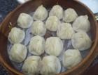 广州学做面包培训,广州学做包子培训