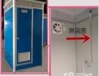 广州流动厕所租赁有限公司